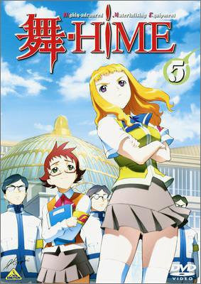 Image for My-HiME Vol.5