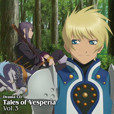 Image for Drama CD Tales of Vesperia Vol.3