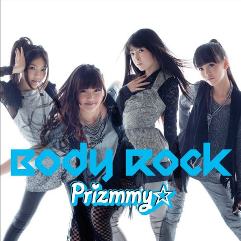 Image for Body Rock / Prizmmy☆