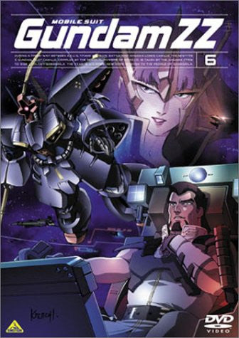 Image for Gundam Double-Zeta 6