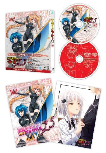 Image 2 for High School DxD New Vol.2 [Blu-ray+CD]