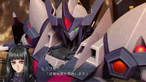 Image 11 for Super Robot Taisen OG Saga: Masou Kishin F Coffin of The End [Limited Edition]