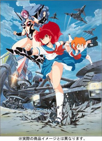 Image 1 for Project A-Ko DVD Complete Box [Limited Edition]