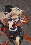 Thumbnail 2 for Kantai Collection ~Kan Colle~ - Yuudachi - 1/8 - Kai Ni (Good Smile Company)