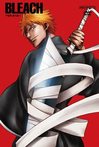 Image for Bleach Soul Society Sennyu Hen 1 [DVD+CD Limited Edition]