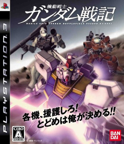 Mobile Suit Gundam Senki Record U.C. 0081