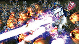 Thumbnail 7 for Sengoku Musou 4 (Playstation 3 the Best)