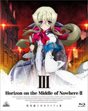 Thumbnail 1 for Horizon On The Middle Of Nowhere II Vol.3 [Limited Edition]