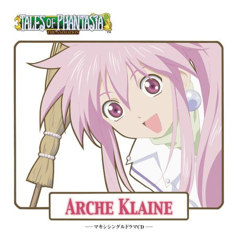 Image for Tales of Phantasia THE ANIMATION ~ Arche Klaine