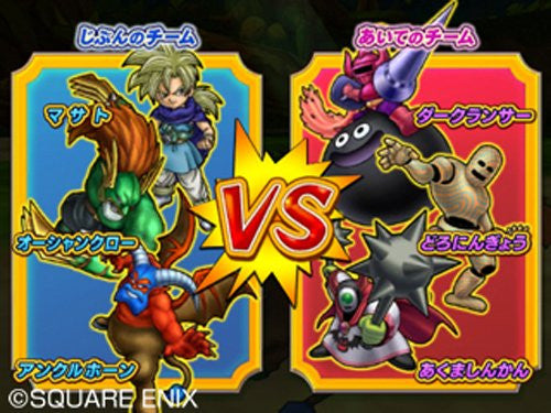 Image 4 for Dragon Quest Monsters: Battle Road Victory