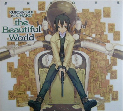 Image 1 for Kino No Tabi  The Beautiful World    The Beautiful World