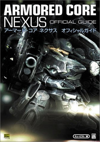 Image 1 for Armored Core Nexus Official Guide Book / Ps2