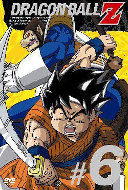 Image for Dragon Ball Z Vol.6