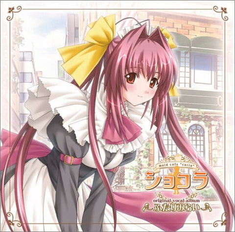 "Image for Chocolat ~maid cafe ""curio""~ original vocal album ~Futari Mirai~"