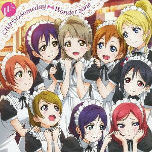 Image 1 for Kore kara no Someday/Wonder zone / μ's