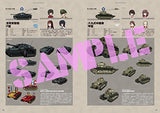 Thumbnail 3 for Girls Und Panzer Sensha Do Kiwamemasu Visual Guidebook