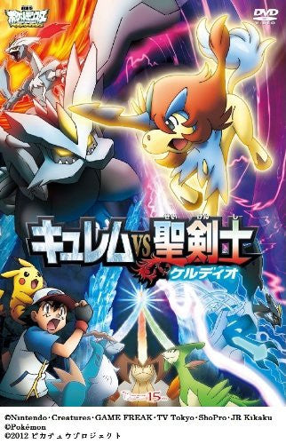 Image 1 for Pokemon The Movie: Kyurem vs The Sword Of Justice / Pocket Monsters Best Wishes The Movie: Kyurem vs The Sacred Swordsman Keldeo