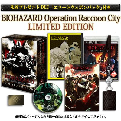 Image 2 for BioHazard: Operation Raccoon City [e-capcom Limited Edition]