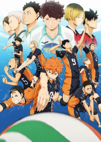 Image for Haikyu Vol.6 [DVD+CD]