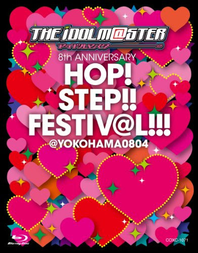 Image 1 for Idolmaster 8th Anniversary Hop Step Festival At Yokohama 0804
