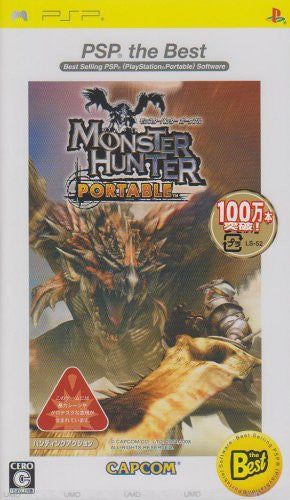 Image 1 for Monster Hunter Portable (PSP the Best Reprint)