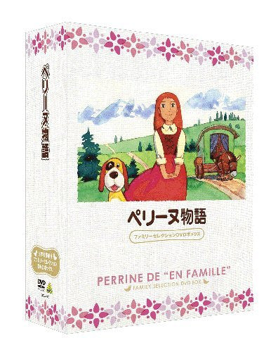 Image 2 for Story Of Perrine Family Selection Dvd Box