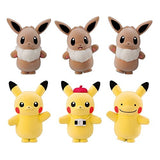 Pocket Monsters - Eievui - Bandai Shokugan - Candy Toy - Pokemofu Doll 2 (Bandai) - 1