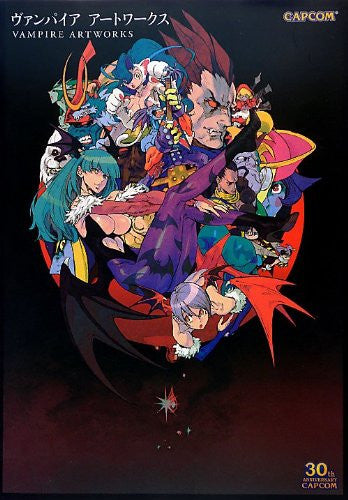 Image 1 for Vampire Artworks / Darkstalkers Capcom Art Book