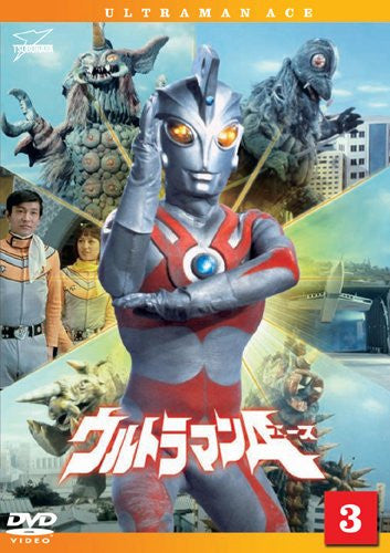 Image 2 for Ultraman Ace Vol.3