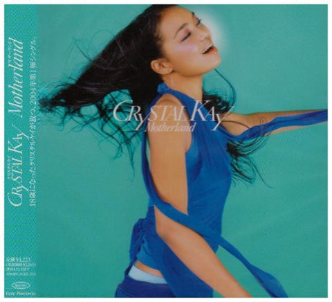 Image for Motherland / Crystal Kay