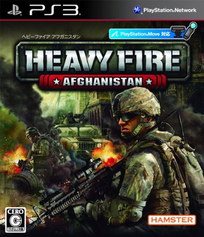 Image for Heavy Fire: Afghanistan