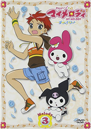 Image 1 for Onegai My Melody Sukkiri Melody 3