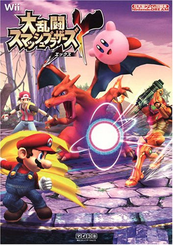 Image 1 for Super Smash Bros. X Guide Book / Wii