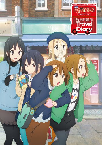Image 1 for Keion K On The Movie Official Guide Book / Sakurakou Keionbu Travel Diary