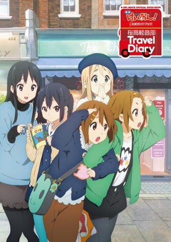 Image for Keion K On The Movie Official Guide Book / Sakurakou Keionbu Travel Diary