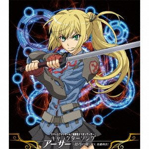 Image for Kaku-San-Sei Million Arthur Character Song 1 Arthur -Technosmith- [CV. Rina Satoh]