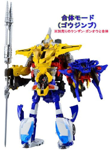 Image 4 for Transformers Go! - Jinbu - G02 (Takara Tomy)