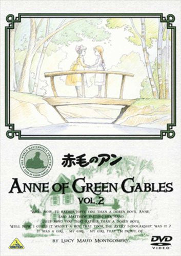 Image 1 for Anne Of Green Gables Vol.2