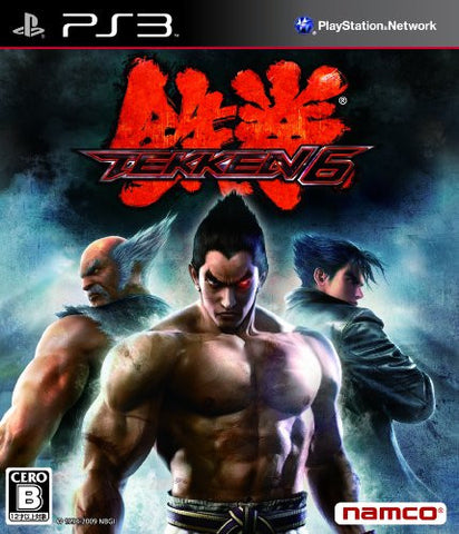 Image for Tekken 6 [Collector's Edition]
