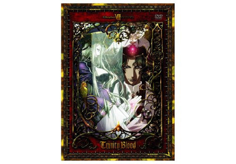 Trinity Blood Chapter.8