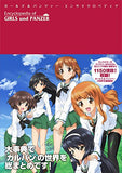 Thumbnail 1 for Girls Und Panzer Encyclopedia