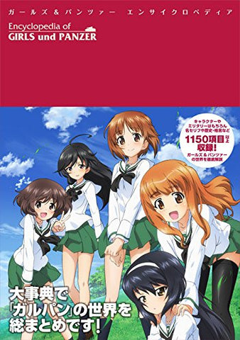 Image for Girls Und Panzer Encyclopedia