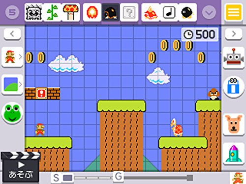 Image 11 for Super Mario Maker for Nintendo 3DS