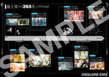 Thumbnail 4 for El Shaddai Official Setting Guide