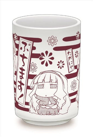 Image for Puchimasu! - Takanya - Tea Cup - 13 (Zext Works)