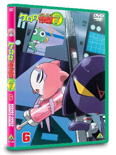 Image 1 for Keroro Gunso 7th Season 6