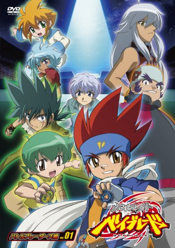 Image 2 for Battle Bladers Hen Vol.1 Metal Fight Beyblade