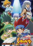 Thumbnail 2 for Battle Bladers Hen Vol.1 Metal Fight Beyblade