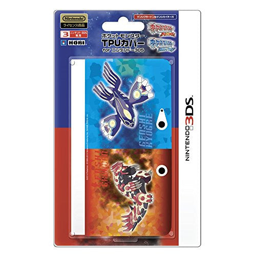 Image 1 for Pokemon TPU Cover for 3DS (Genshi Groudon/Genshi Kyogre)