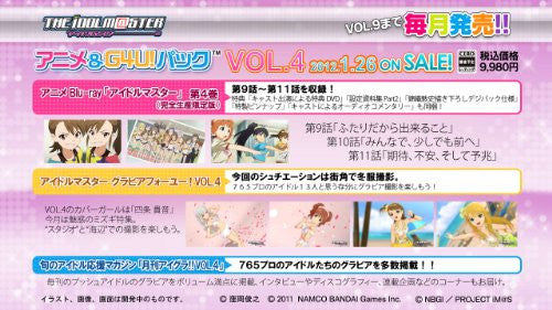 The IdolM@ster: Gravure For You! Vol. 4
